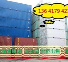 二手集装箱销售,活动房装修,改装集装箱,报废集装箱图片