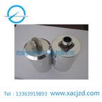 HY9200A高精度振动变送器西安防爆型振动传感器生产厂家图片