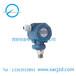 BXY630B智能型压力变送器现货10Mpa特价直销河南甘肃
