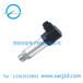 真空压力变送器PH105/SP-822/PY213/HQ1000P/CS-PT110管道压力变送器