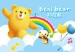 """突破传统玩具弊端调动儿童创作热情""""邦尼熊""""创新音乐玩具新思路"""