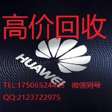 收购华为MA5680TMA5683TMA5608T整机及业务板!图片
