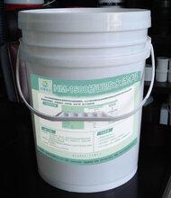 国标HM-1500防水剂深层渗透永久防护