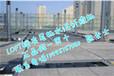 遂宁市LOFT钢结构夹层板一心制作更好