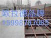 浙江湖州市水泥纤维压力板用力花钱不要省