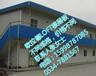 山东威海市loft复式楼阁楼板25mm的哪里有卖
