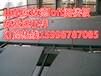 四川绵阳市loft复式楼板达到不错的效果