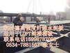 四川遂宁市loft阁楼板厂家发展一般规律