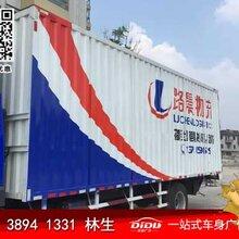 广州车身广告审批公司,广州车身广告审批最新报价