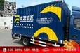 广州车身广告审批,广州车身广告公司,广州车身广告年审