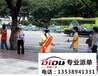 广州琶洲派单,琶洲展会派单,琶洲派单公司