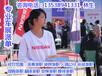 广州小区派单,广州地铁口派单,广州学校派单