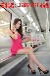 广州地铁报广告,广州报纸登报广告,广州遗失声明登报广告