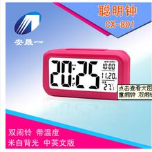 卧室电子闹钟聪明钟智能电子钟儿童闹钟双闹铃带背光带温度