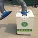 自动反吹型移动式旱烟除尘器单双臂滤筒焊接烟尘除尘净化器