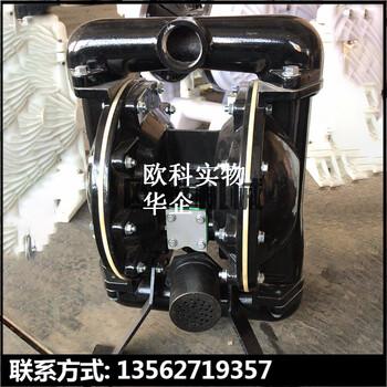 QBY3-15L無泄漏工程塑料氣動隔膜泵700系列氣動隔膜執行器