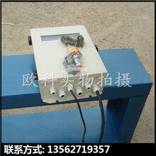 GJT金属检测仪矿场金属探测器石料厂金属探测仪