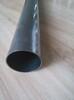 (新闻)中卫10#冷轧精密钢管生产商