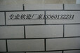 福建外墙软瓷柔性饰面砖