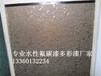 湖南长沙水性金属氟碳漆供应商厂家