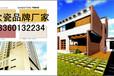 福建软瓷材生产厂家福州软瓷加盟