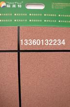 海南品牌真石漆厂家供应价格