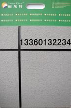 广东梅州外墙真石漆涂料供应商