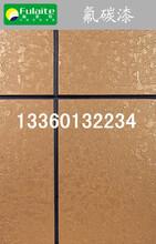安徽弹性外墙漆多彩涂料厂家