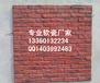江门软瓷石材供应厂家