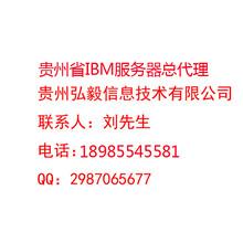 贵州联想服务器授权经销商_贵阳联想服务器总代理