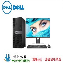貴陽戴爾電腦代理商/專賣店_DELLVostro3668系列臺式機電腦現貨促銷圖片