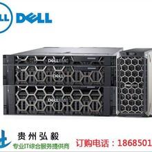 貴州貴陽戴爾R940服務器代理商_DELLEMCR940服務器貴陽經銷商圖片