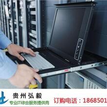 貴陽固態硬盤代理商_SSD固態硬盤貴陽專賣店/經銷商圖片