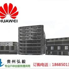 貴州貴陽華為存儲總代理商_華為磁盤陣列貴陽總代理促銷圖片