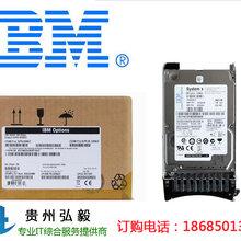 贵阳服务器硬盘代理商_IBM联想戴尔惠普华为服务器硬盘促销图片