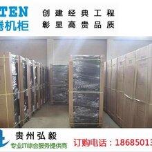 贵阳图腾墙柜代理商_6U/9U/12U壁挂式机柜安顺专卖店促销图片
