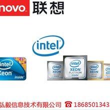 貴陽聯想服務器CPU代理商_英特爾至強XEON處理器貴陽專賣店圖片