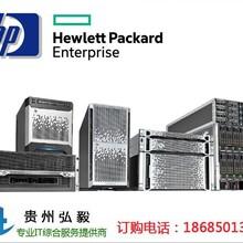 惠普DL580Gen10服務器貴陽代理商,HPE服務器特惠促銷圖片