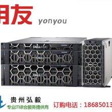 贵阳用友财务软件服务器硬件配置报价方案代理商专卖店