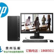 貴陽惠普電腦專賣店圖片