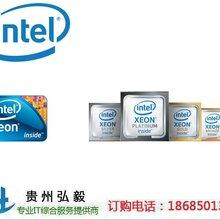 贵阳英特尔处理器代理商,intel至强服务器CPU现货促销图片