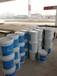 修補新老混凝土的面層缺損廠家材料天津東洋特材