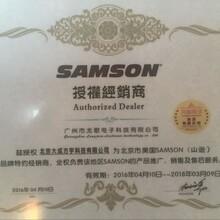 山逊SAMSONEXPEDITIONXP1000有源便携式音箱1000W带蓝牙图片