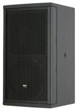 KV2ESD6六寸被动式音箱图片