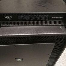 捷克音響ESP系列KV2ESP1000功放圖片