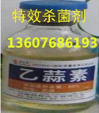 水稻稻瘟病特效药水稻恶苗病杀菌剂乙蒜素在水稻上的运用
