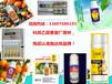 台州杨梅种植常见病害打杨梅树青苔病3天彻底清除科邦乙蒜素青苔特效药炭疽病杀菌剂
