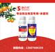 重庆砂糖橘种植常见病害果树溃疡病特效药高渗透性杀菌剂