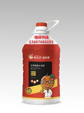 供应悬浮高磷高钾含腐殖酸水溶肥增甜增色特效有机肥料图片