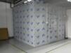供应冷藏库设备的参数冷库参数